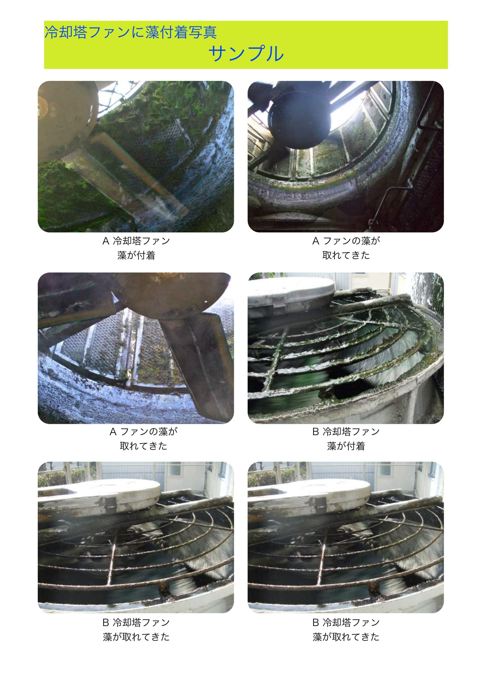 2018_09_11金属技研株式会社-compressed-1